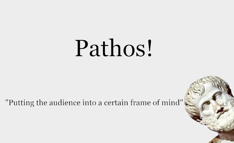 Что такое Пафос